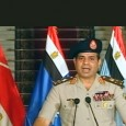 Egypt's Morsi Ousted! Here's Transcript Of Egyptian Military Chief Abdel Fattah al-Sisi's Address To The Nation